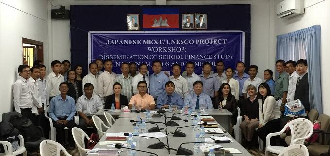 [国際協力研究科]  ベトナムとカンボジアにおいて教育省担当官らを対象に、学校財政運営・管理に関するワークショップを開催しました