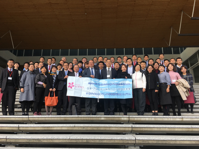 Visit from China's Ministry of Science and Technology_02