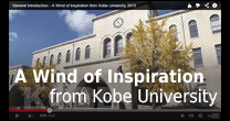 Movie (A Wind of Inspiration from Kobe University 2013)