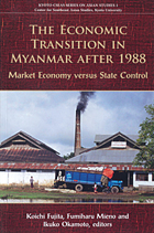 THE ECONOMIC TRANSITION IN MYANMAR AFTER 1988:Market Economy versus State Control
